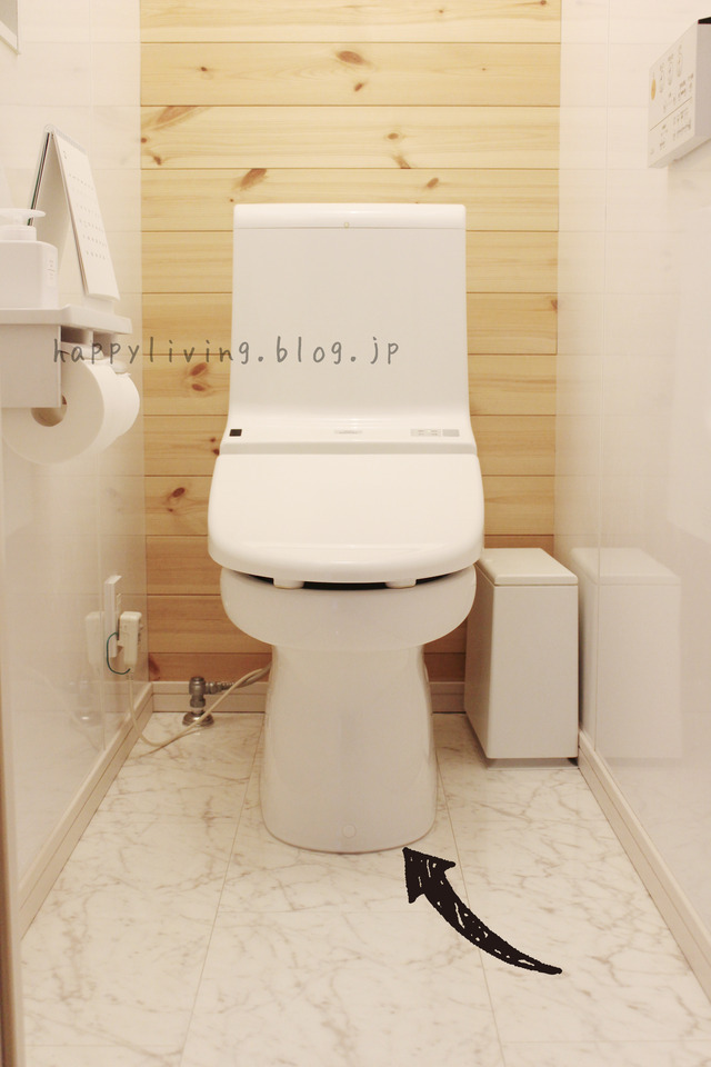 ダイソー コンロ 隙間 ガード フチ トイレ 掃除 (7)