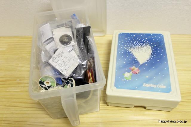 裁縫道具 収納 インボックス 耐震ジェル 収納アイデア (2)