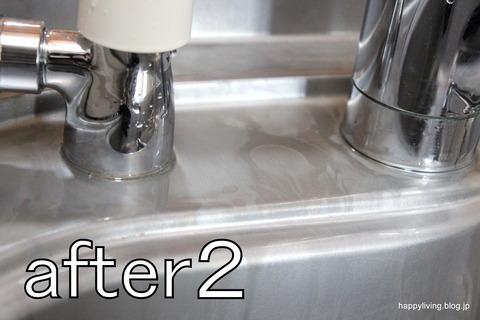 シンク 水あか 洗剤 実験 (4)