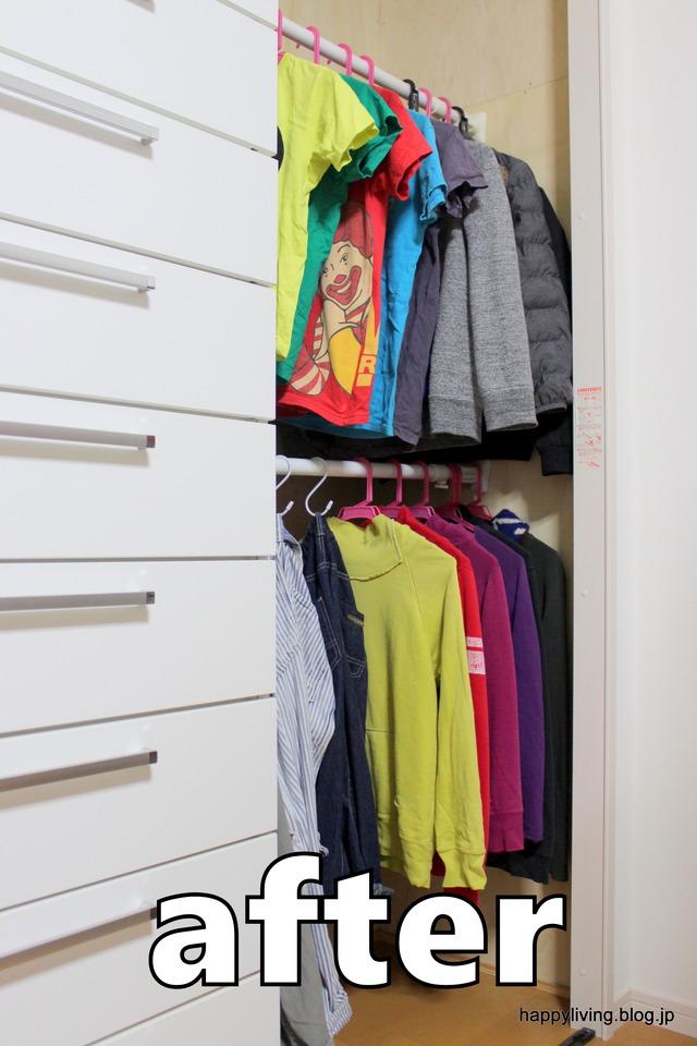 子供部屋 クローゼット 掛ける収納 洋服 (8)