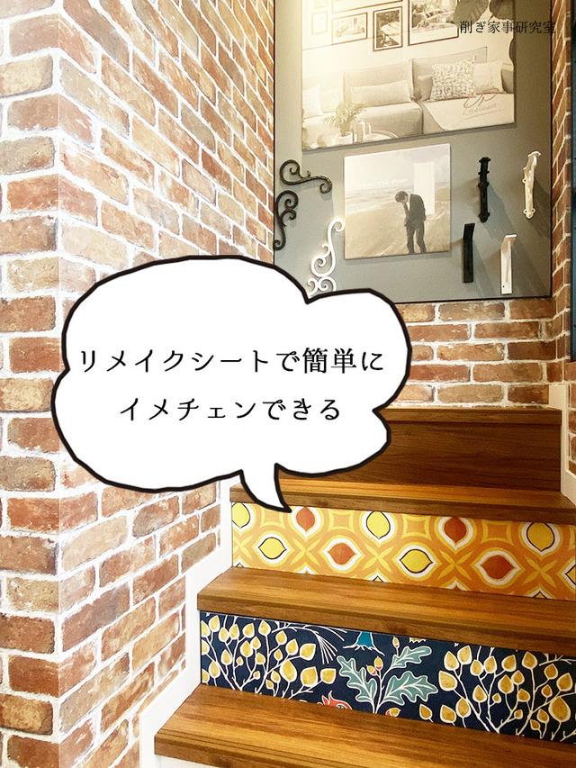 LIXIL リクシル新商品イベント ベンジャミンムーア 荒井詩万 (10)