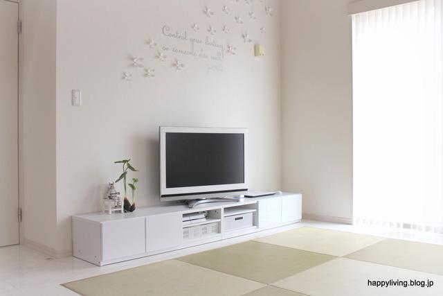 ホワイトインテリア 畳コーナー リビング テレビボード (7)