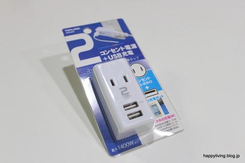 コンセント USB 納戸 パソコンデスク (3)