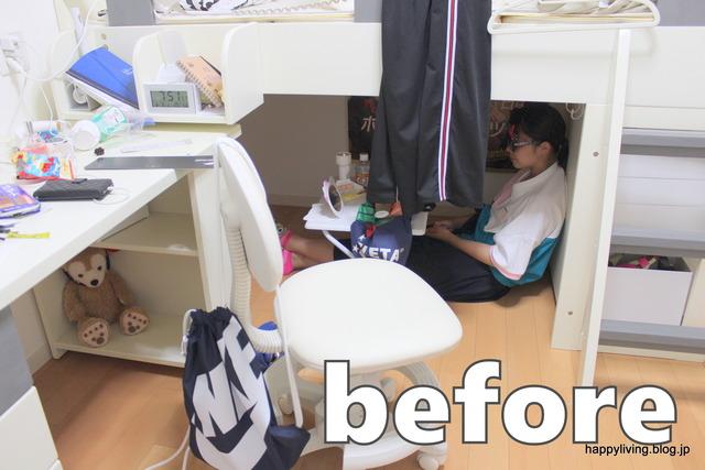 子供部屋 片付け 女の子の部屋 汚部屋 (1)