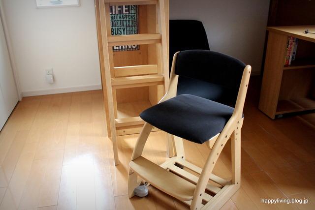 子供部屋 男の子 椅子 張り替え トレーナー (1)