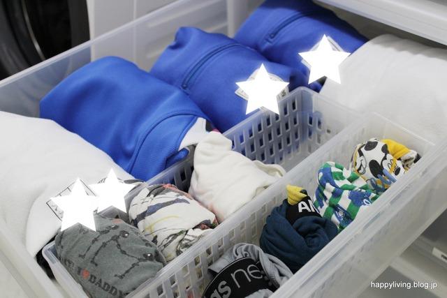 ラク家事 洋服収納 明日の服 パジャマ 脱衣所 (2)