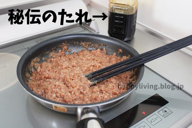 常備食材 コープ ふっくらジューシー生ハンバーグ 冷凍庫収納 (5)