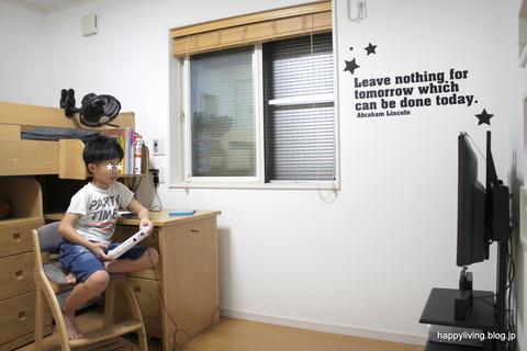 扇風機 クリップ 子供部屋 (1)