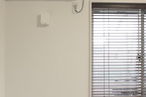 部屋干しワイヤー pid4M 日が当たらない場所に設置