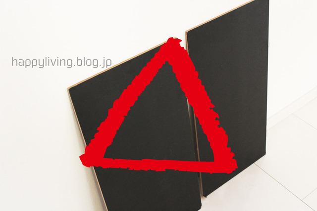 メルカリ 高く売る 撮影用ボード ブログ 100均 (3)