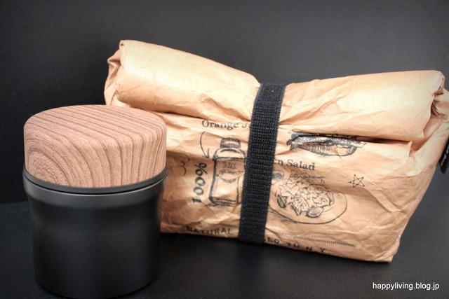 クラフト 保冷バッグ 弁当箱 シンプル (5)