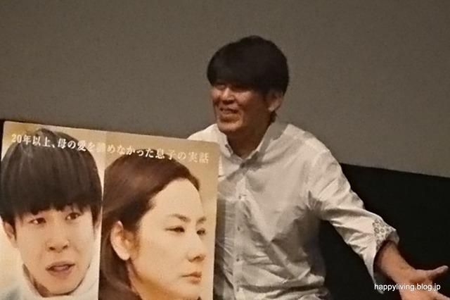 母さんがどんなに僕を嫌いでも 歌川たいじ 映画 試写会 (1)