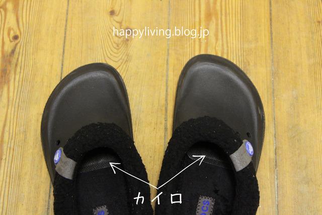 カインズ カイロ くつ用 貼る 貼らない パッケージ (5)