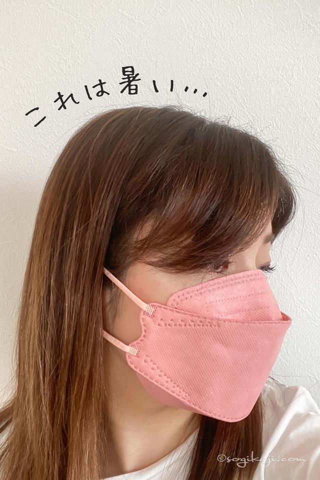 血色マスク11