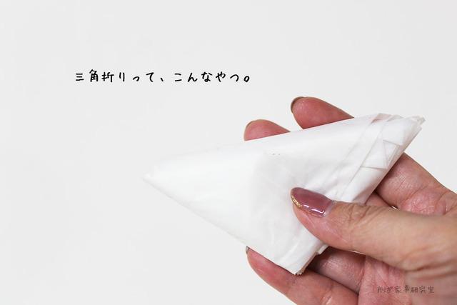 ポリ袋 レジ袋 収納 洗面所 ゴミ箱 (6)