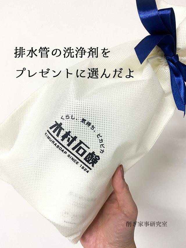 木村石鹸 風呂釜 お風呂丸ごとお掃除粉 (10)