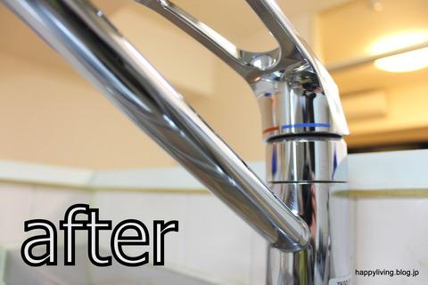 キッチン 蛇口 水垢 掃除
