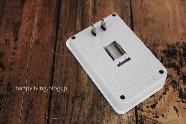 コストコ USBwall 便利 コンセント 2tab (6)