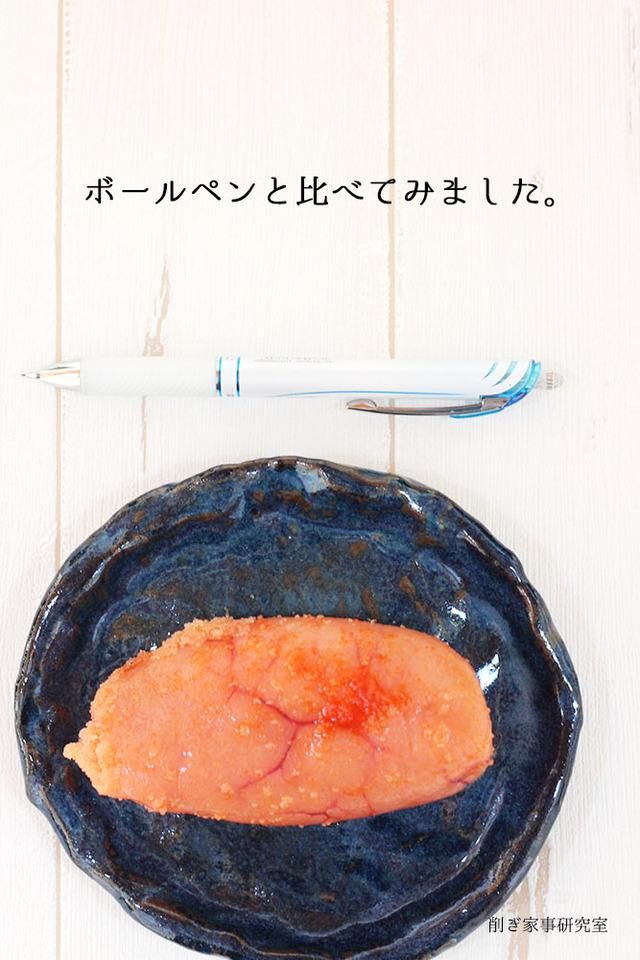 ふくや 明太子 オートミール 置き換えダイエット (3)