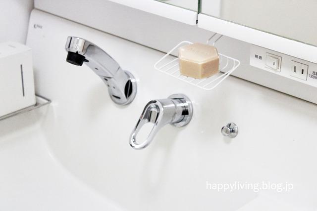 吸盤 ワイヤーソープディッシュ 100均アイデア 収納 掃除(8)