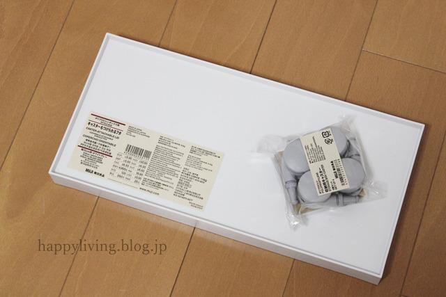 ideaco 無印 キャスター フタ ファイルボックス  ゴミ箱 (1)