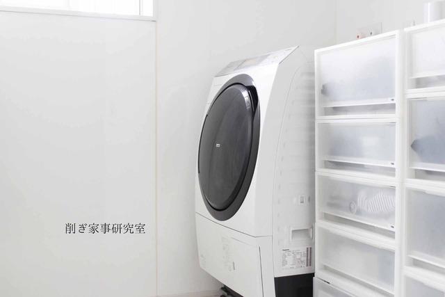 洗濯機掃除 洗剤トレイ カビ ドラム式 (2)
