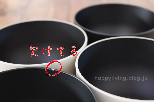 カインズ モノトーン お椀 白黒 インテリア 食器 (5)