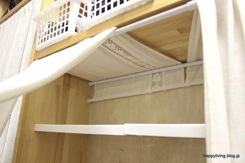 ダイソー つっぱり棒用 棚 玄関収納 100均 (13)
