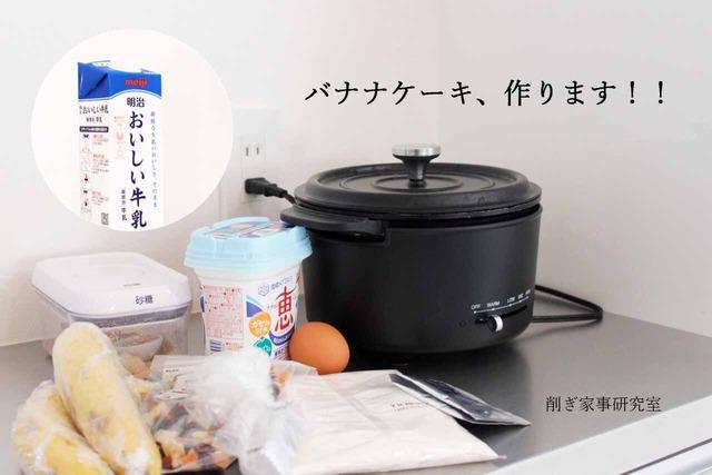 山善 キャセロール 電気グリル鍋 白黒 (9)