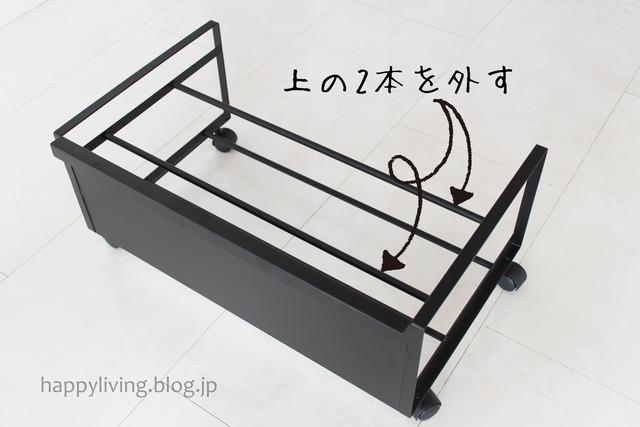 収納提案 KIKONAS ららぽーと 大塚奈緒 (4)