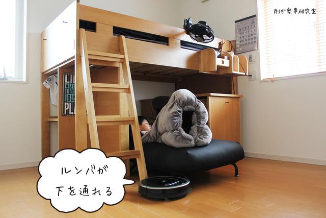 息子部屋5