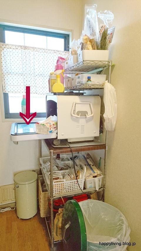 整理収納サービス 片付け キッチン (14)