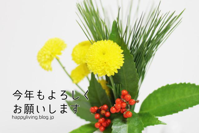 新年 ご挨拶 山善 スリムホットプレート ステーキ (1)