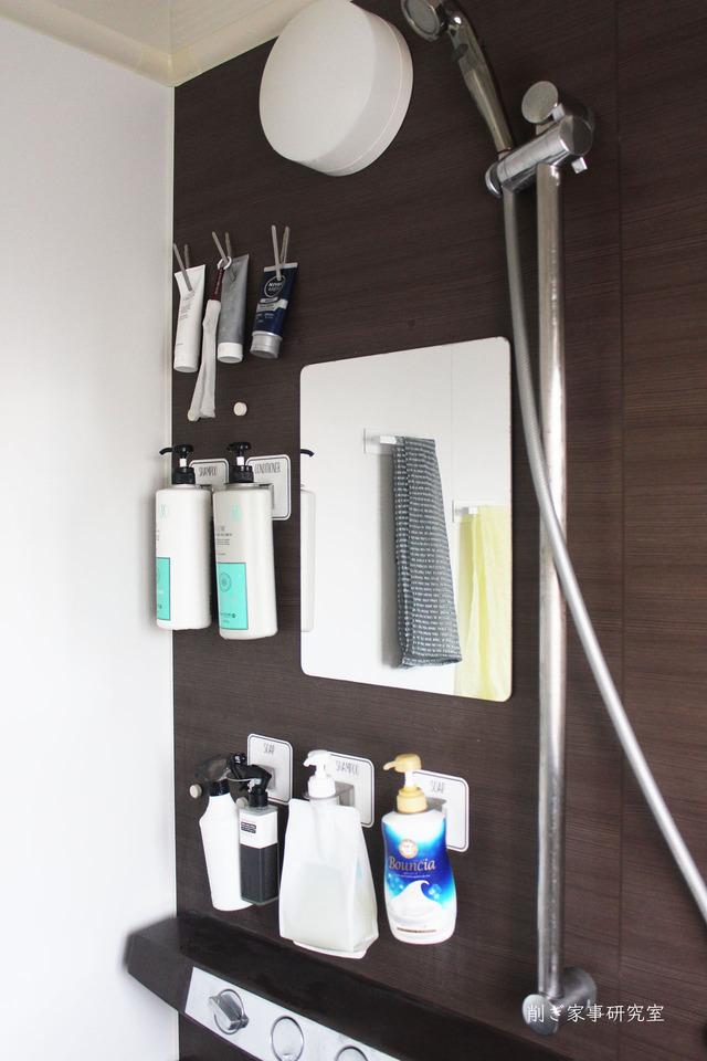 お風呂掃除5