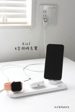 ワイヤレス充電機7