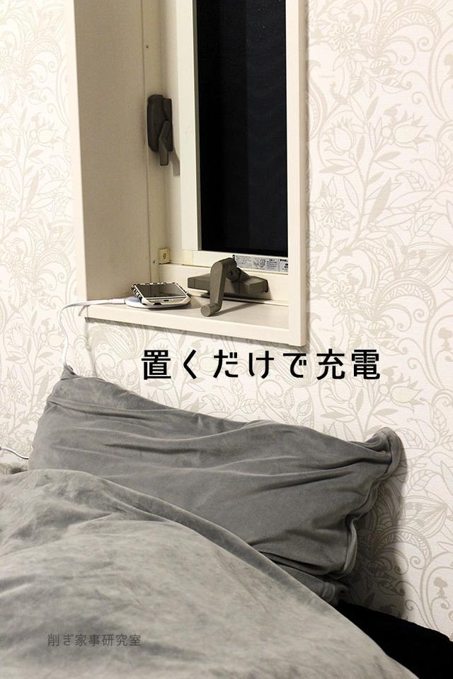 ダイソー iPhone android ケーブル 1本 (8)
