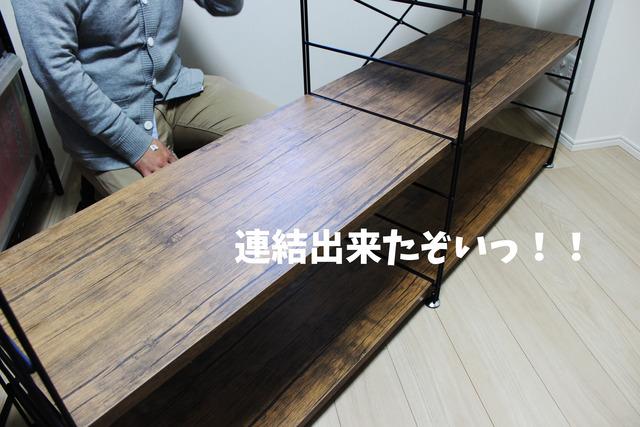 山善おうちスッキリプロジェクト 整理収納 片付けモニター (11)