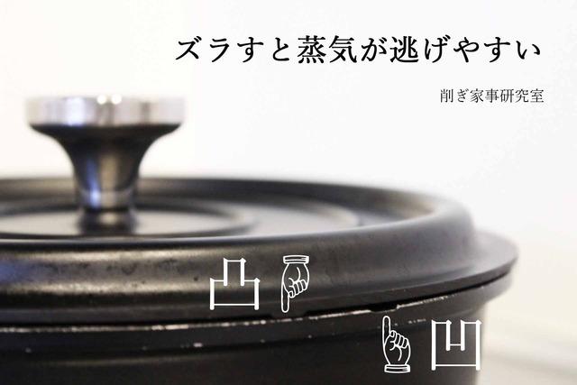 山善 キャセロール 電気グリル鍋 白黒 (1)