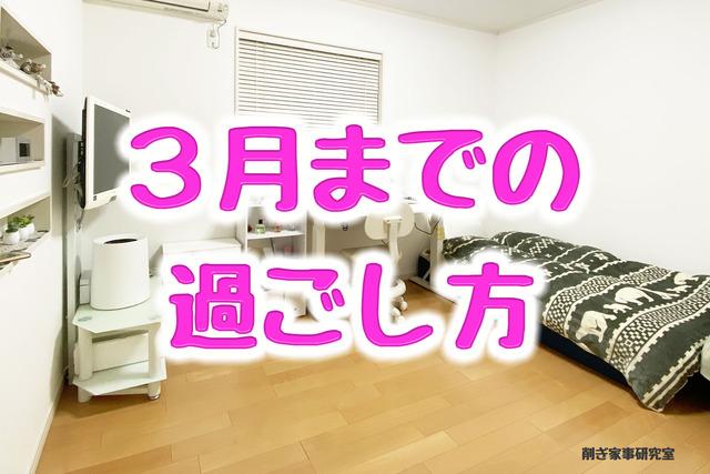 子供部屋16
