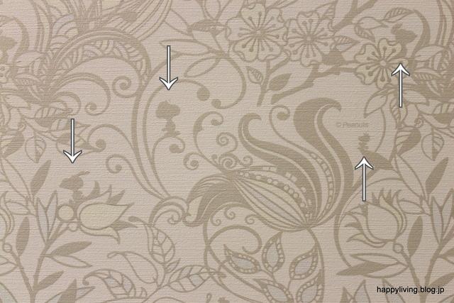 サンゲツ 壁紙 スヌーピー FE1325 アクセントクロス 寝室 (6)
