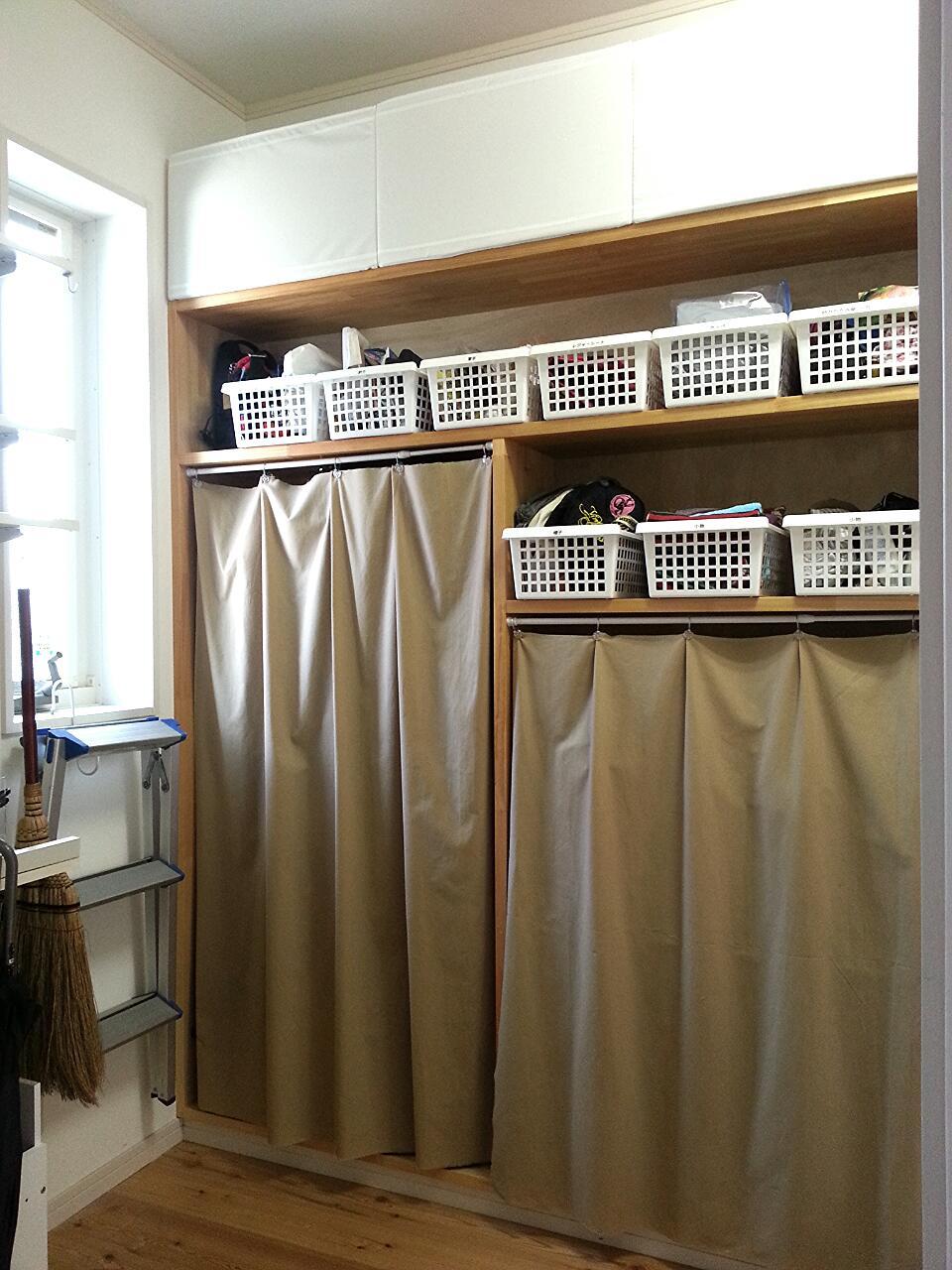 玄関収納 アウトドア用品 カーテン