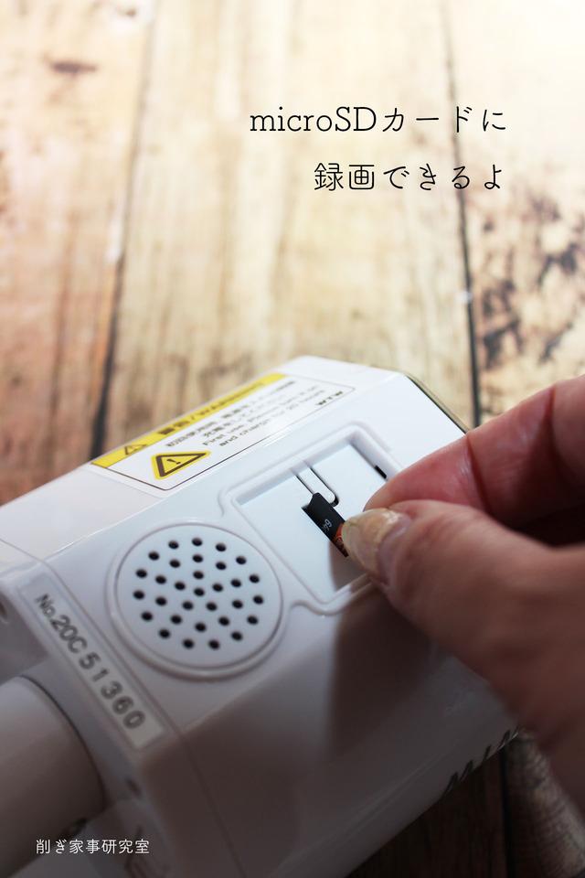 置き配 防犯カメラ12