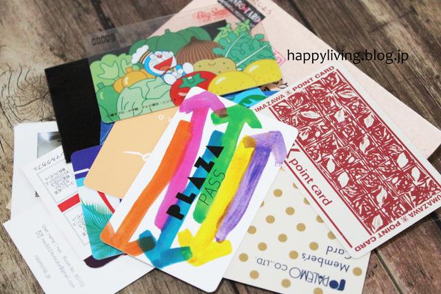 AYANOKOJI がま口長財布 柄物 かわいい (7)