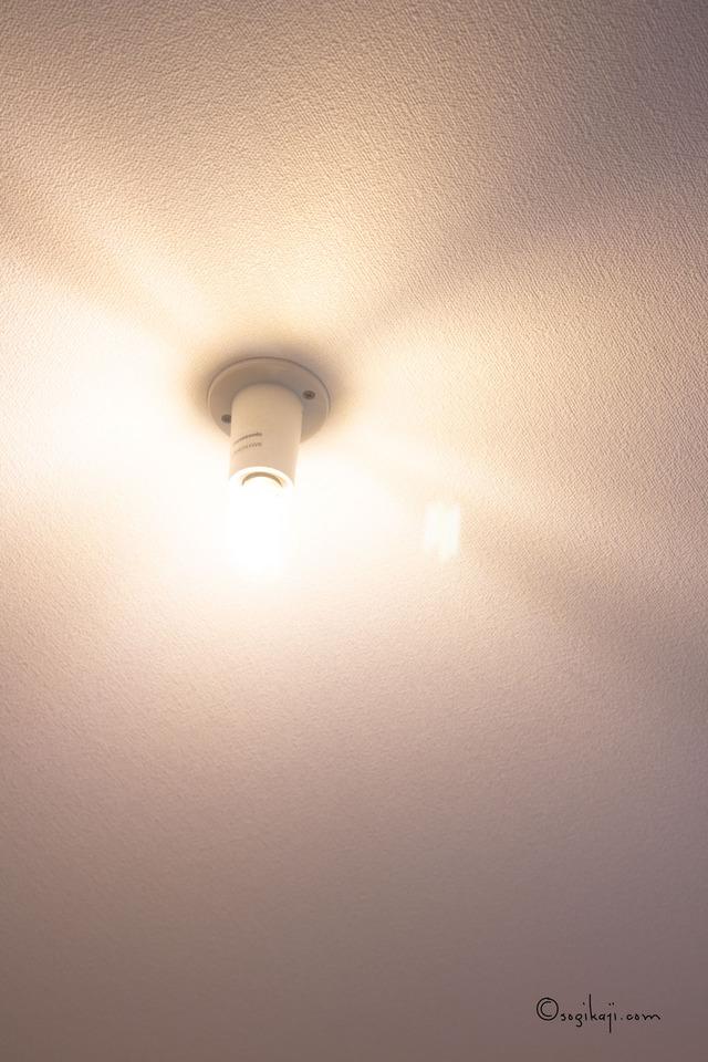 家づくり-照明2