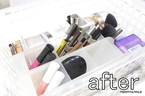 化粧品 収納アイディア 無印良品 ペンホルダー  (1)