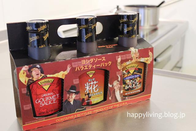 ヨシダ バラエティパック コストコ グルメソース BBQ 塩麹 (1)