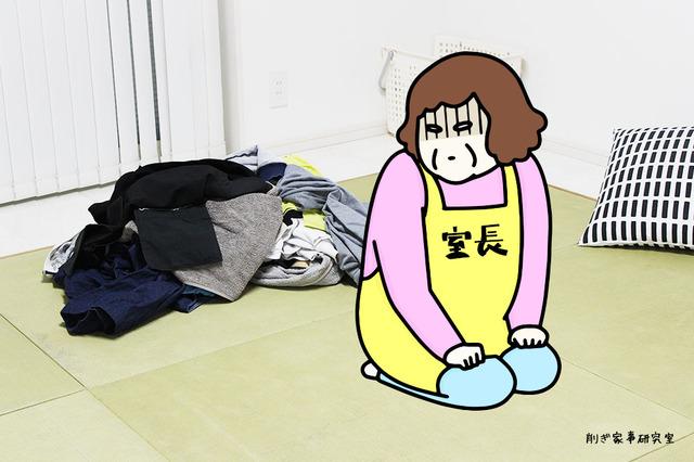 洗濯物 畳まない 片付け クローゼット (2)