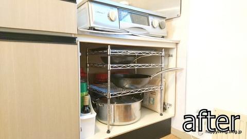 整理収納サービス 片付け キッチン (3)