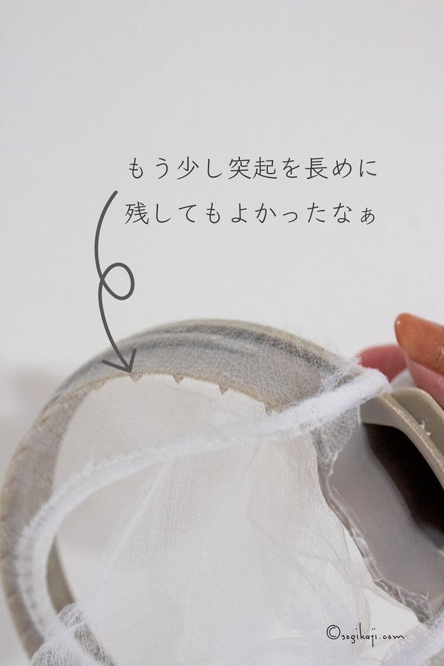 お風呂-排水口-掃除4