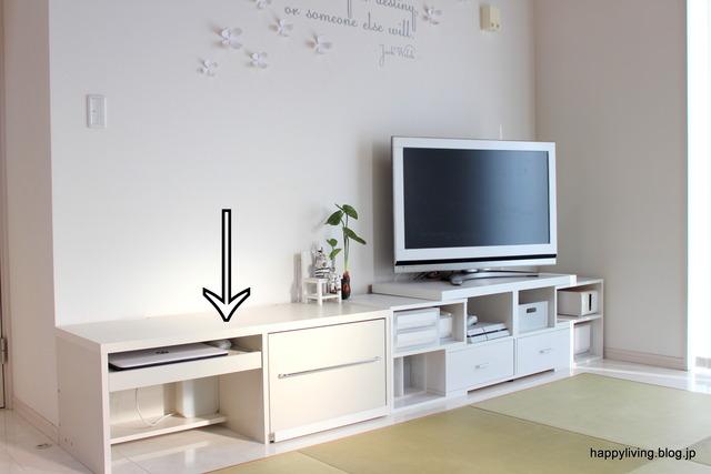 パソコンデスク 断捨離 リビング ホワイトインテリア (2)